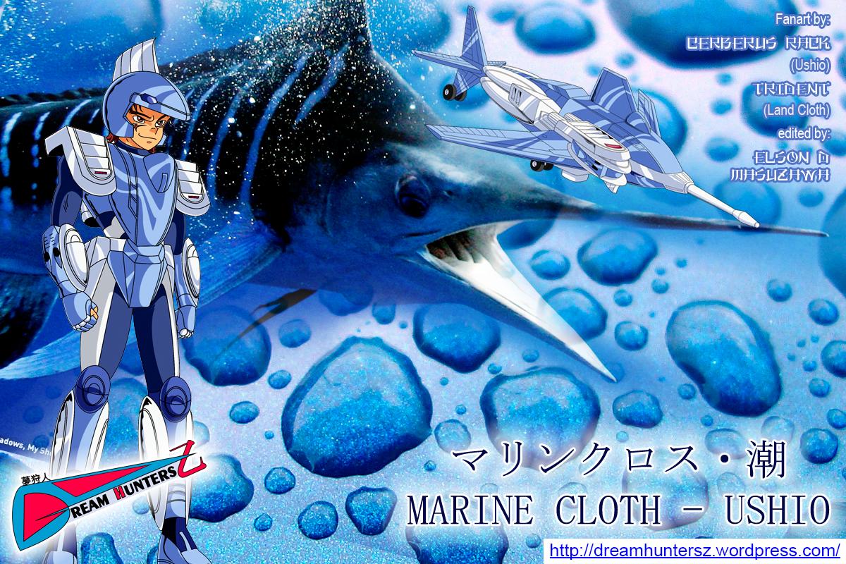 Marine Cloth - Ushio